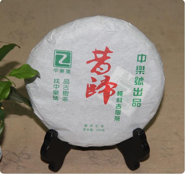 <a href=http://zlhtea.com/product/gushupuercha/xigui_2012_2.html target=_blank class=infotextkey>昔歸</a><a href=http://www.86puer.com target=_blank class=infotextkey>普洱茶</a>